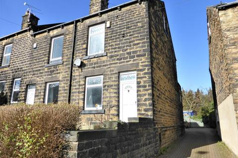 3 bedroom end of terrace house for sale - Yew Lane, Ecclesfield, Sheffield, S5 9AN