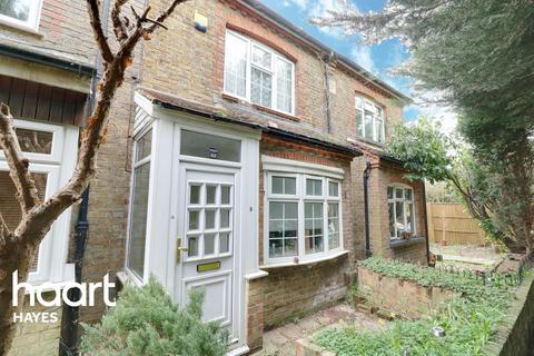 2 bedroom cottage for sale - Pillions Lane
