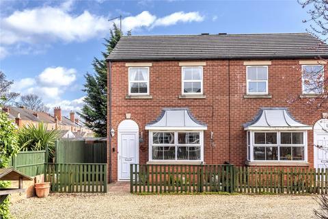 2 bedroom semi-detached house for sale - The Paddock, Peel Street, LN5