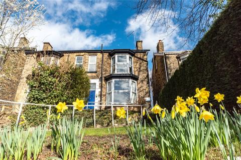 2 bedroom flat for sale - Machon Bank Road, Nether Edge, Sheffield, S7