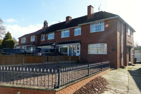 3 bedroom terraced house for sale - Rippingille Road, Great Barr