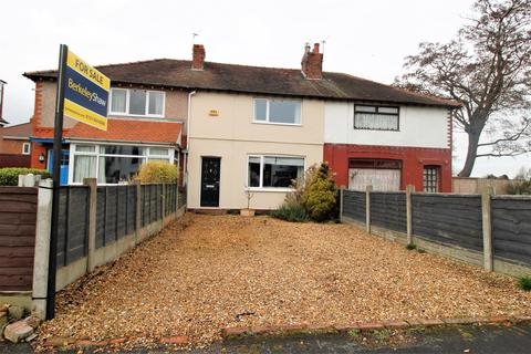 2 bedroom terraced house for sale - Watchyard Lane, Formby, Liverpool