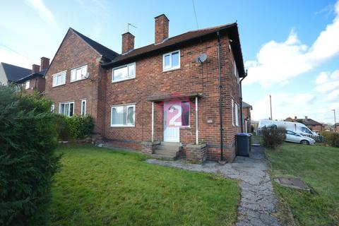 3 bedroom semi-detached house for sale - East Glade Place, Sheffield, S12