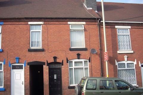 3 bedroom terraced house to rent - High Street, Brockmoor