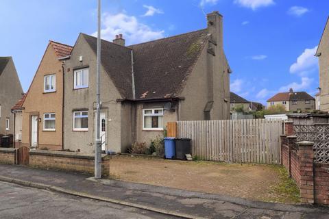 3 bedroom semi-detached house for sale - Wood Crescent, Kilwinning KA13