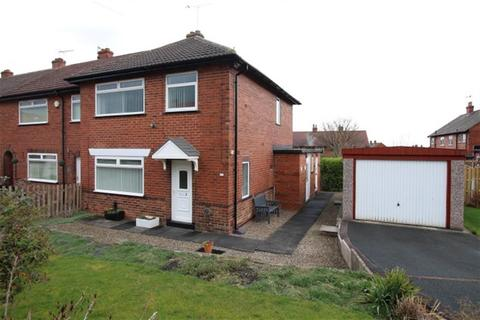 3 bedroom end of terrace house for sale - Fieldhouse Grove, Farsley, LS28 5EF