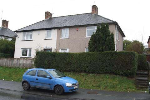 3 bedroom semi-detached house for sale - RIMSWELL HOLT, BRADFORD, BD10 0EY