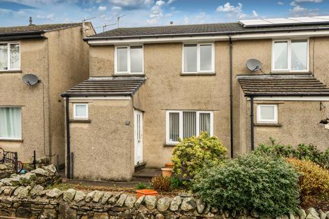 3 bedroom end of terrace house for sale - 13 Levens Close, Kendal, Cumbria, LA9 7LU