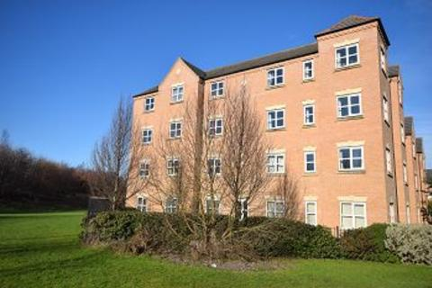 2 bedroom apartment for sale - Coral Close DERBY DE24 1AP