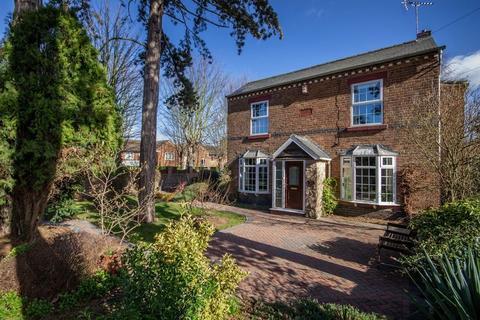 4 bedroom detached house for sale - Pine Cottage, Derby Road, Chellaston, Derby