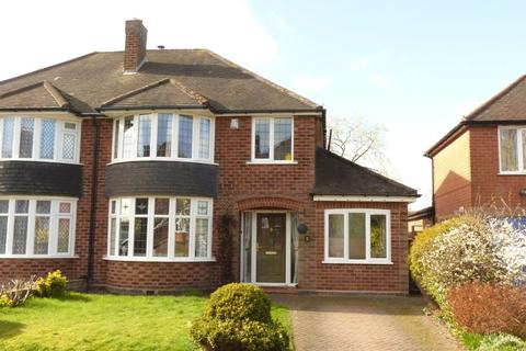 3 bedroom semi-detached house for sale - Hathaway Road, Four Oaks, Sutton Coldfield