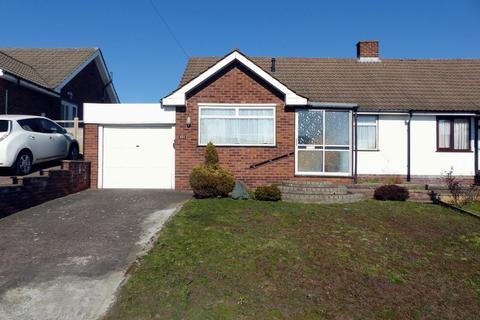 2 bedroom semi-detached bungalow for sale - Whitecrest, Great Barr