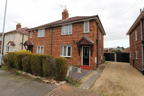 3 bedroom semi-detached house for sale - Queensfield, Gainsborough