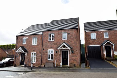 3 bedroom semi-detached house for sale - 14 Church Bell Sound, Cefn Glas, Bridgend, Bridgend County Borough, CF31 4QH