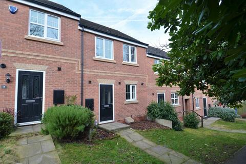 2 bedroom terraced house to rent - Chestnut Drive, Chesterfield