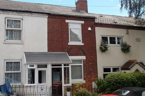 2 bedroom terraced house for sale - A stunning property on Station Road, Kings Norton