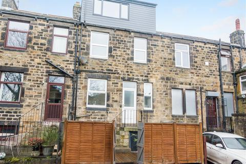 4 bedroom terraced house for sale - Town Street, Rawdon