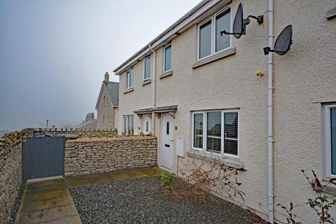 2 bedroom terraced house for sale - Bay View Road, Ulverston