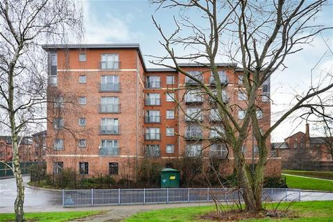 2 bedroom apartment for sale - Stuart Street, Derby