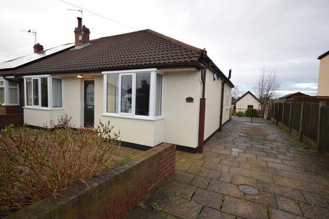 2 bedroom semi-detached bungalow for sale - 21 Sunnyside