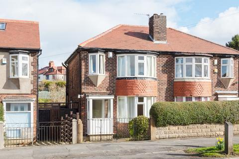 3 bedroom semi-detached house for sale - Stephen Hill, Crosspool, Sheffield