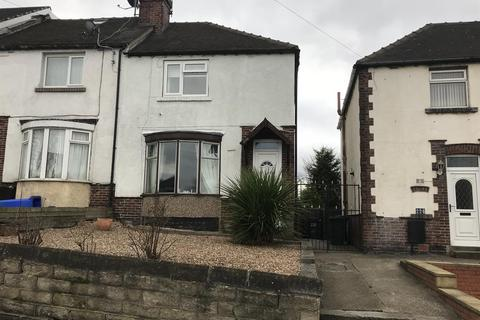 2 bedroom semi-detached house to rent - Bawtry Road Tinsley Sheffield