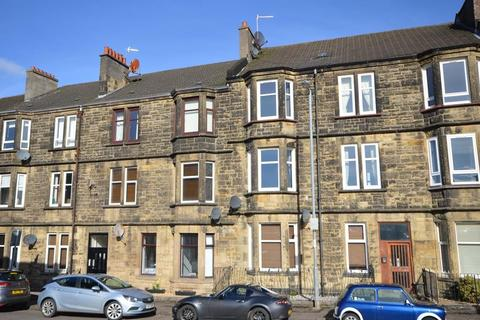 2 bedroom flat for sale - 7C, Industry Street, Kirkintilloch, G66 3AB