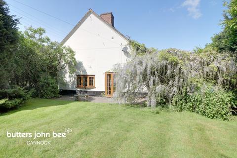 3 bedroom detached house for sale - Watling Street, Cannock