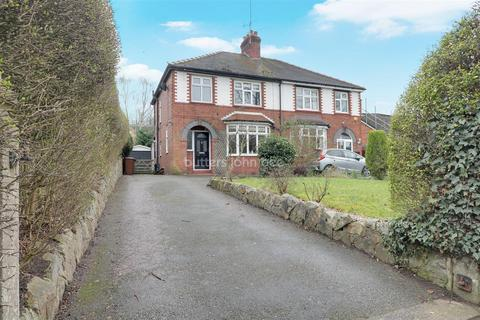 3 bedroom semi-detached house for sale - The Hill