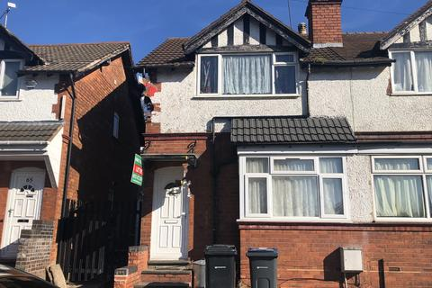 4 bedroom end of terrace house for sale - Selly Hill Road, Selly Oak, Birmingham B29