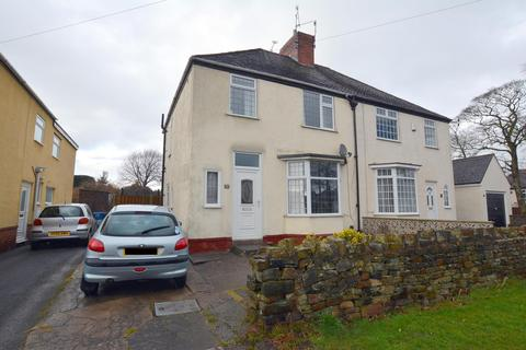 3 bedroom semi-detached house for sale - Newbold Drive, Newbold, Chesterfield, S41 7AP