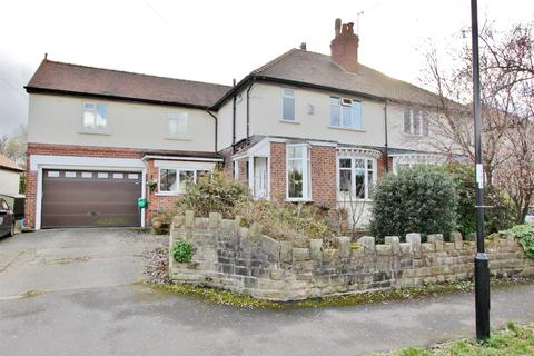 4 bedroom semi-detached house for sale - Trap Lane, Bents Green, Sheffield, S11 7RF