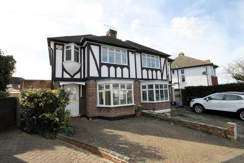 3 bedroom semi-detached house for sale - Wolsey Crescent, Morden