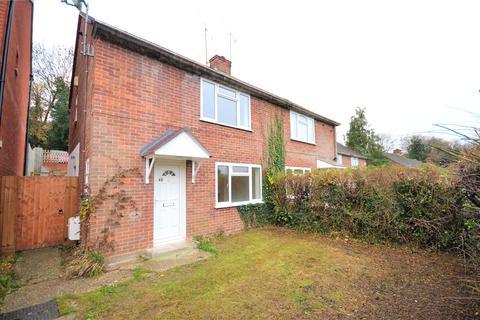 2 bedroom semi-detached house for sale - Vale Crescent, Tilehurst, Reading, Berkshire, RG30