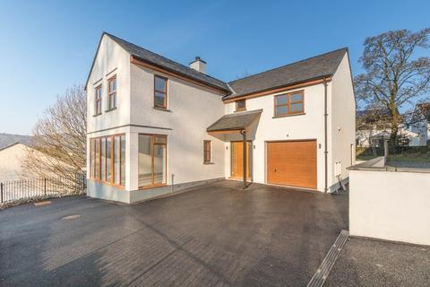 4 bedroom detached house for sale - Coleridge House, Post Knott, Bowness-on-Windermere