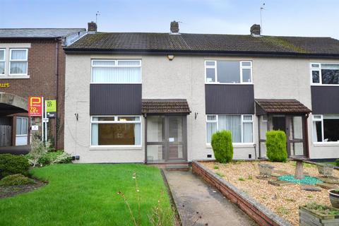 2 bedroom terraced house for sale - St. Albans Close, Earsdon Village