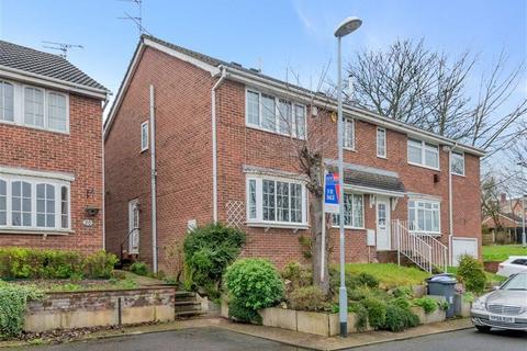 3 bedroom townhouse for sale - Chestnut Gardens, Wortley, Leeds, West Yorkshire, LS12