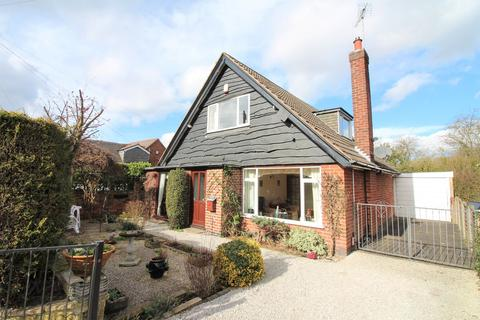 3 bedroom detached house for sale - Beech Road, Underwood, Nottingham, NG16