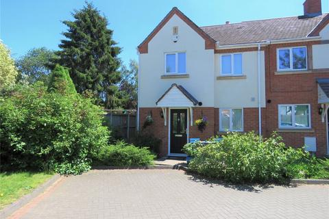3 bedroom end of terrace house for sale - Warwick Mews, 184A Marshall Lake Road, Shirley, Solihull, B90