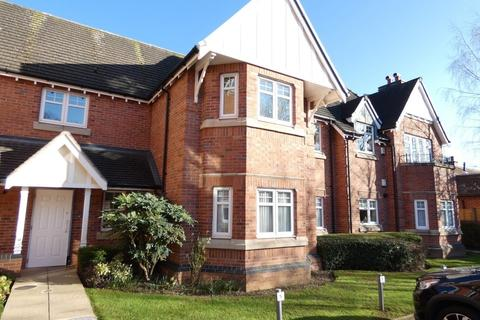 2 bedroom apartment for sale - Ryknild Drive, Streetly