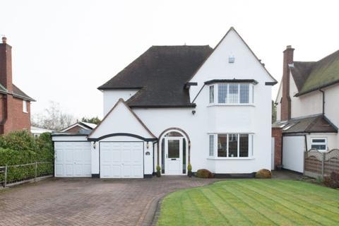 3 bedroom detached house for sale - Little Sutton Lane, Four Oaks