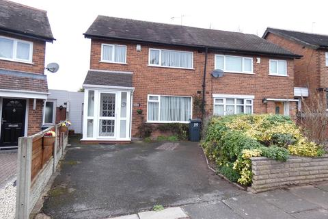 3 bedroom semi-detached house for sale - Yateley Crescent, Great Barr