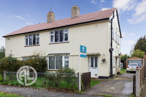 1 bedroom maisonette for sale - Bursland, Letchworth Garden City, SG6 4UY