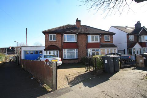 3 bedroom semi-detached house for sale - Cranbrook Road, Handsworth, Birmingham, West Midlands B21 8PF