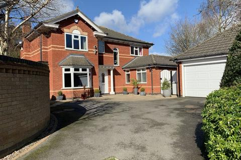 4 bedroom detached house for sale - Hill Field, Oadby, LE2