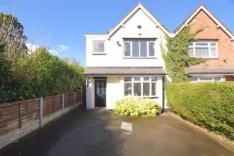 3 bedroom semi-detached house for sale - Hermitage Road, Solihull, B91 2LL