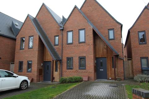 3 bedroom semi-detached house for sale - Holland Street, Sutton Coldfield, B72 1RR