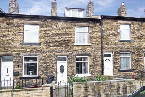 4 bedroom character property for sale - Rhodes Street, Shipley, West Yorkshire