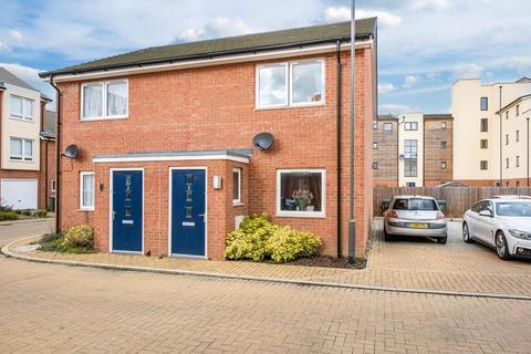 2 bedroom semi-detached house for sale - Quercetum Close, Aylesbury