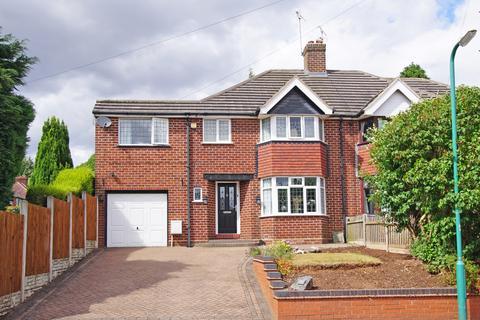 4 bedroom semi-detached house for sale - Oakfield Drive, Cofton Hackett, B45 8AH